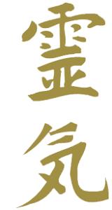 Usui Shiki Ryoho O' Papillons Dorés